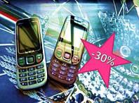К нам приближаются праздники! Поспешите стать обладателем новых, высококачественных китайских мобильных телефонов, для своих близких и родных людей.