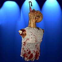 Макет человеческого тела, подвешен за язык - подвесной - декорация на хэллоуин