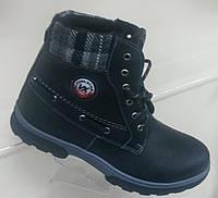 Ботинки мал.VITEX 3006