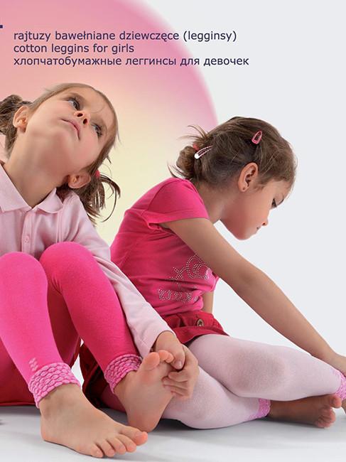 Хлопковые леггинсы Rewon 401 004. Разные цвета