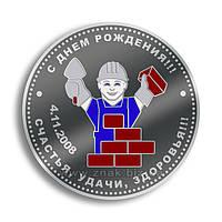 """Медаль """"Лучшему строителю"""""""