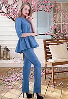Женский синий брючный  костюм с баской
