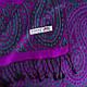 Женский эффектный двусторонний палантин из пашмины 182 на 69 см ETERNO ES2707-7-3 фиолетовый, фото 2