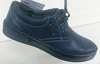 Detta туфли мужские М: 671