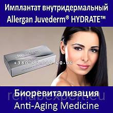 Allergan Juvederm HYDRATE 1 х 1,0мл Биоревитализация