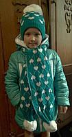 Демисезонная куртка с шапкой и шарфом для девочек