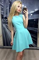 Платье с юбкой  клешь и бантиком на спинке
