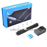 Фонарь-лазер синий YX-B015, 2*16340, 5 насадок (лазерный луч)