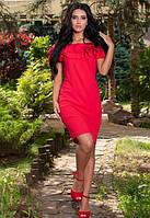 Женское красное платье с воланом