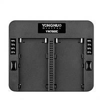 Зарядное устройство Yongnuo YN750C для двух Li-Ion аккумуляторов формата NP-F с сетевым адаптером