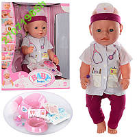 Пупс BABY BORN с аксессуарами и одеждой
