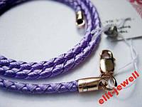 Шнурок плетеный шелковый с позолотой - 40 см
