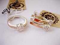 Набор Орияна с золотыми вставками 16,5 р. кольца, фото 1