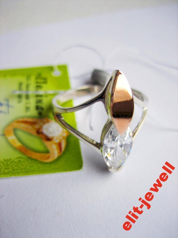 Кольцо Прайм с золотой вставкой 16,5 размер