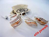 Серебряный набор с золотом - 17,5 р. кольца, фото 1