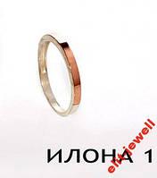 Женское кольцо Илона1 - 16,5 размер, фото 1