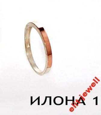 Женское кольцо Илона1 - 16,5 размер