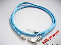 Шнурок цветной - гладкий шелк - 40 см