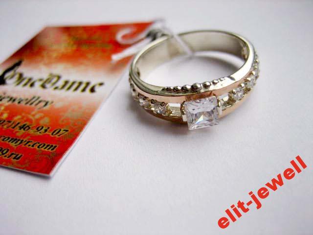 Кольцо - серебро с золотом - 16 р. живое фото