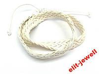 Качественный белый браслет из кожи