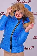 Куртка Наоми мех SL-4044 (голубой), фото 1