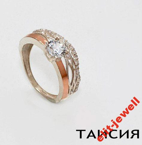 Кольцо серебро с золотом Таисия в коробочке