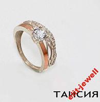 Кольцо серебро с золотом Таисия в коробочке, фото 1