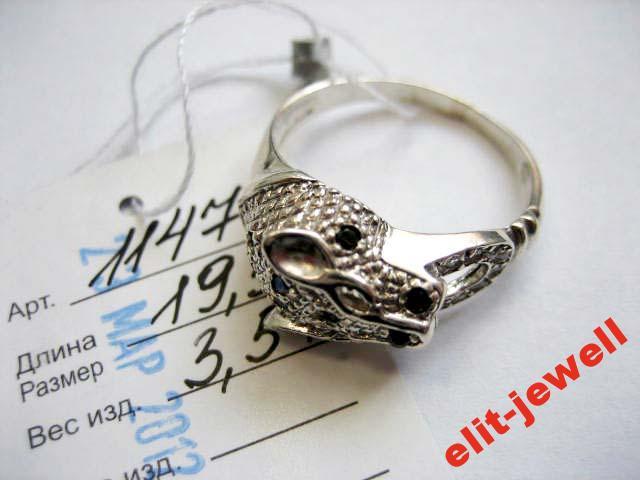 Серебряное кольцо Леопард 18,5 размер