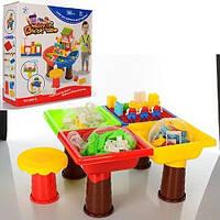 Игровой столик с конструктором.180 деталей