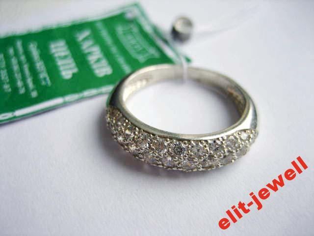 Серебряное кольцо Шанc 15,5 размер