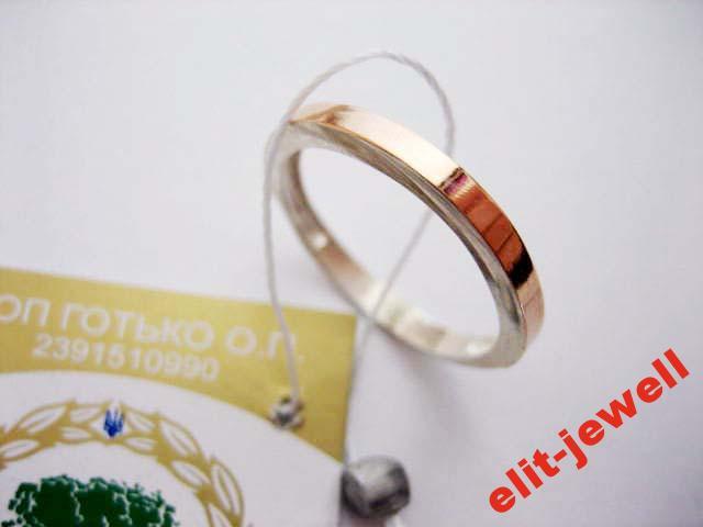 Женское кольцо Илона - 17 размер