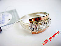 Красивое женское кольцо Фентези - 18,5 размер, фото 1