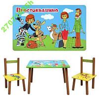 Детский столик со стульчиками Простоквашино