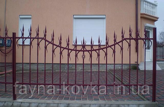 Кованный забор (1499)