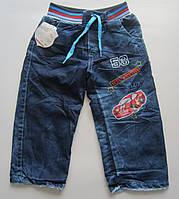 Детские утепленные джинсы на мальчика. 5-8 лет. Оптом.