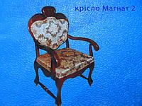 Кресло Магнат 2 с подлокотниками