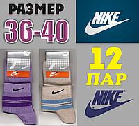 Демисезонные носки женские Nike 35-40р. ассорти НЖД-474