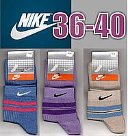 Демисезонные носки женские Nike 35-40р. ассорти НЖД-475