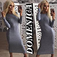 Женское стильное теплое платье-миди + большие размеры