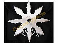 Метательная звезда сюрикен 8