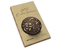 Шоколад - корпоративные бизнес сувениры и подарки, фото 1