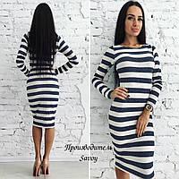 Стильное платье в полоску,длина ниже колена