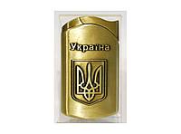 """Зажигалка с гравировкой """"Украина"""""""