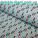 Ткань хлопковая с серо-голубыми пирамидками, фото 2