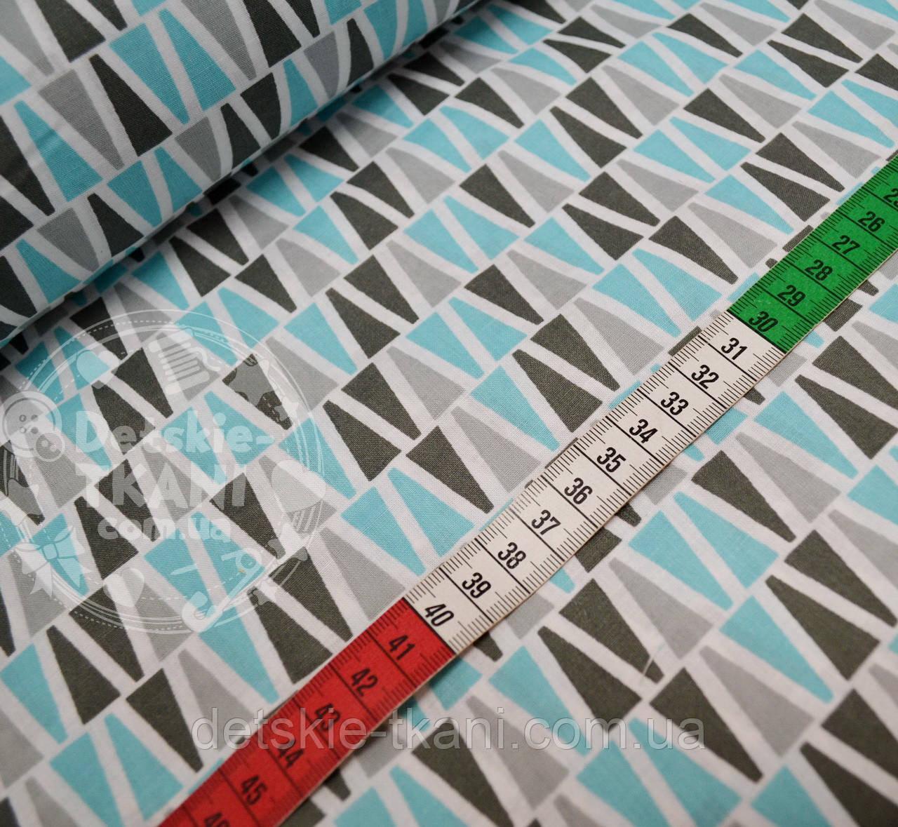 Ткань хлопковая с серо-голубыми пирамидками