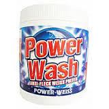 Сипучий плямовивідник для білих речей Power Wash 600 гр.