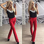 Женские стильные брюки с завышенной посадкой клеш (4 цвета) + большие размеры, фото 2