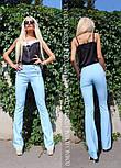 Женские стильные брюки с завышенной посадкой клеш (4 цвета) + большие размеры, фото 3