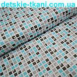 Ткань хлопковая: квадратики с точками серого, голубого и графитового цвета, фото 2