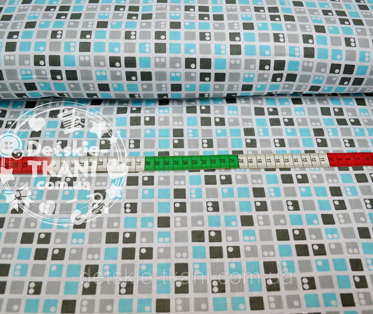 Ткань хлопковая: квадратики с точками серого, голубого и графитового цвета